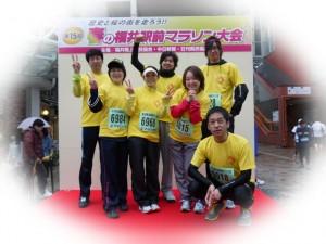 HPマラソン