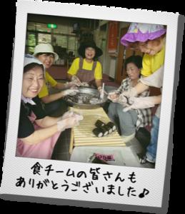 食チーム写真