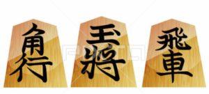 shoginohi